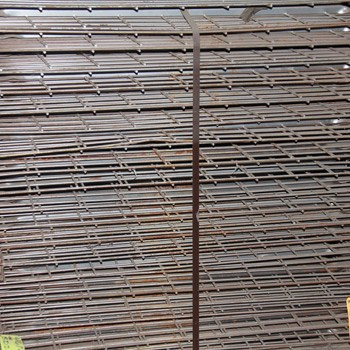 "46"" x 45"" Used Wire Deck - Universal"